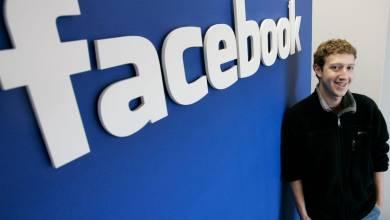 کیا فیس بک کا نام اور لوگو تبدیل ہونیوالا ہے ؟