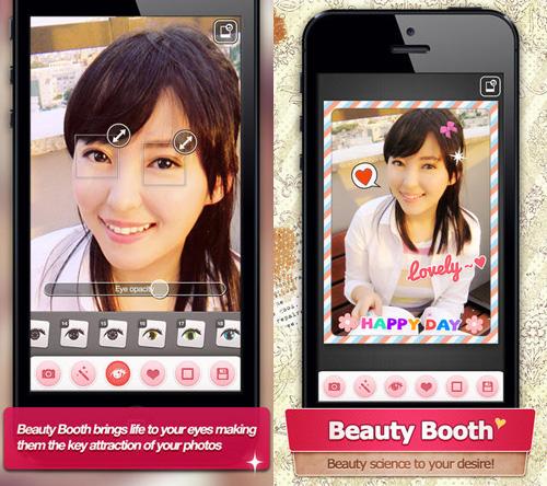 Японское приложение для фото является многократным