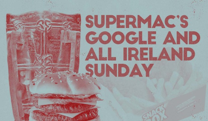 supermac's google searches