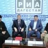 Представитель епархии принял участие в конференции по итогам V Международного межрелигиозного молодежного форума