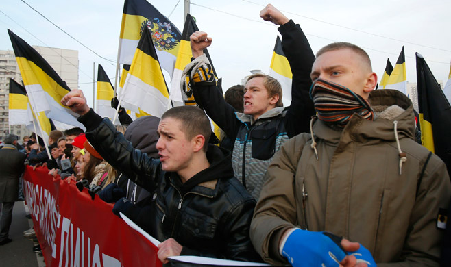 nationalists-unity-day