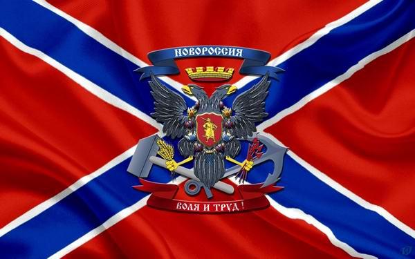 novorusija-zastava