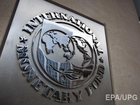 Россия хочет блокировать поддержку Украины со стороны МВФ