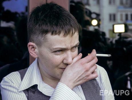 Савченко: От меня прежней сейчас остались только сигареты