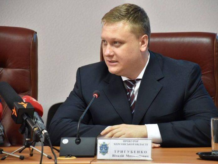 Картинки по запросу прокурор херсонской области