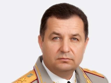 Stepan Poltarak
