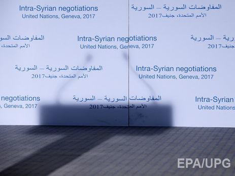 Влада Сирії незадоволена женевськими переговорами