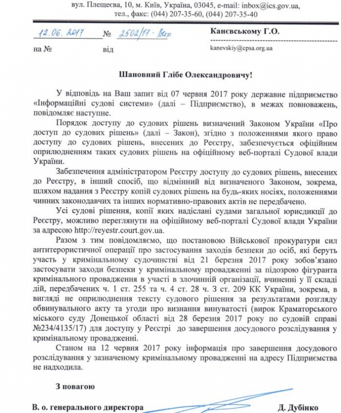 Скриншот: pravda.com.ua