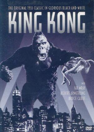kingkong1933
