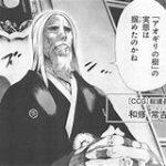 東京喰種re和修家についての考察【ネタバレあり】 目的は?14巻で加納が語った意味は?