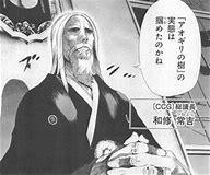 東京喰種re和修家についての考察【ネタバレあり】