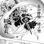 【鬼滅の刃考察】カナヲと童磨について|二人が戦う意味