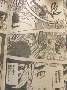 鬼滅の刃157話ネタバレ童磨(どうま)栗花落カナヲ胡蝶しのぶ