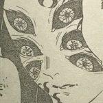 【鬼滅の刃考察】黒死牟の痣のデメリット|最終的には人間でなくなる?