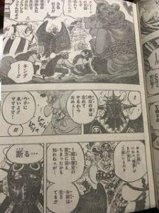 ワンピース951話ネタバレカイドウビッグマム激突