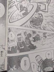鬼 滅 の 刃 201 話 ネタバレ