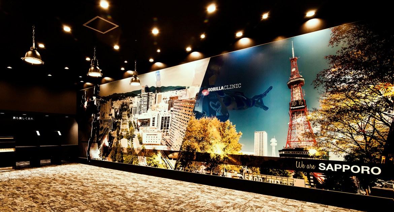 「ゴリラクリニック 札幌」の画像検索結果