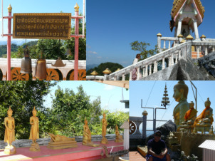 The Bell Tower | Tiger Cave Temple