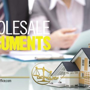 Wholesale Documents Package