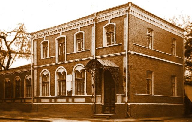 Дом-музей Е.П.Блаватской.