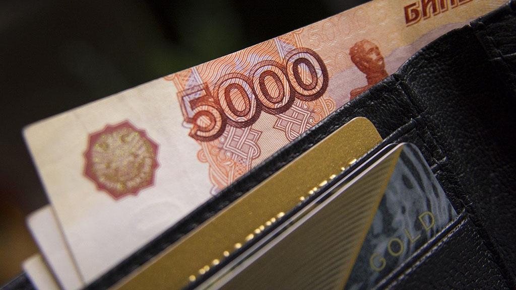 Нередко персональные данные граждан утекают из микрофинансовых организаций. Фото: pixabay.com