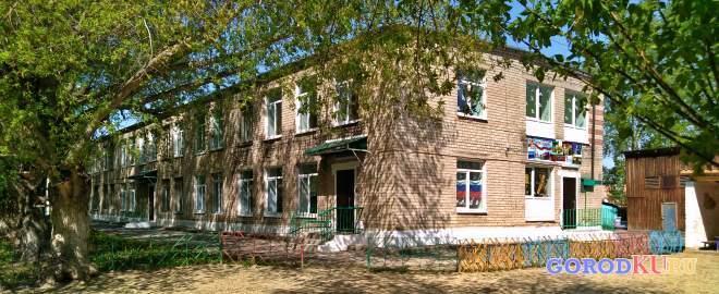 Детский сад № 59, Каменск-Уральский