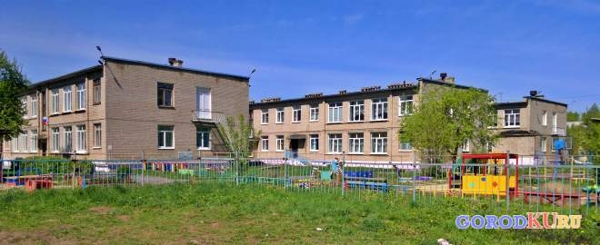 Детский сад № 79, Каменск-Уральский