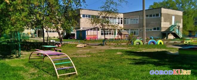 Детский сад № 88, Каменск-Уральский