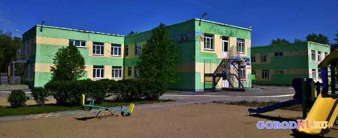 Детский сад № 90, Каменск-Уральский
