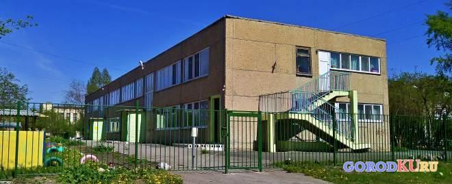 Детский сад № 93, Каменск-Уральский
