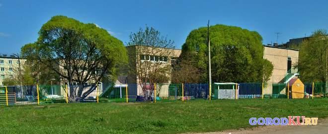 Детский сад № 97, Каменск-Уральский