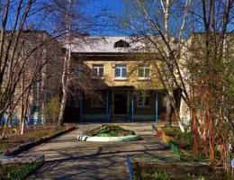 Детский сад № 46, Каменск-Уральский