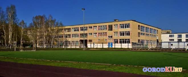Школа № 15, Каменск-Уральский
