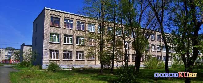 Школа № 17, Каменск-Уральский