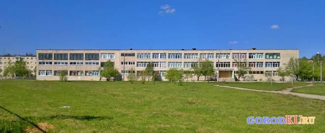 Школа № 21, Каменск-Уральский