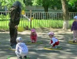 день защиты детей в доу 16