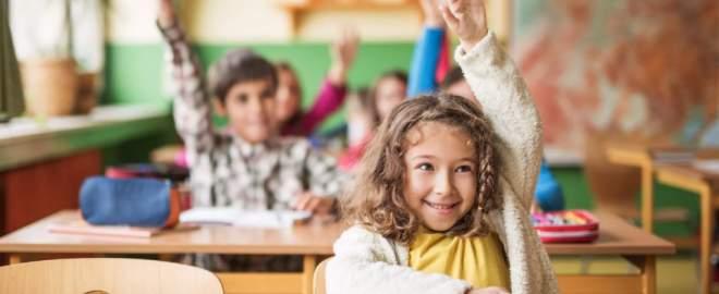Хочет ли Ваш малыш идти в школу?