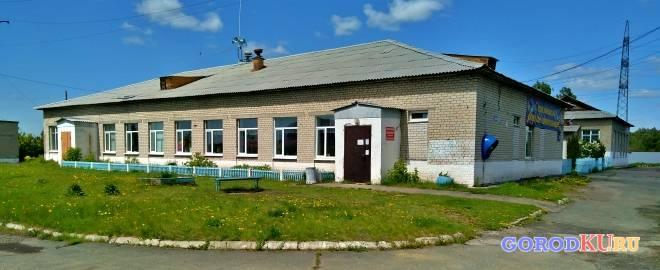Школа № 39, Каменск-Уральский