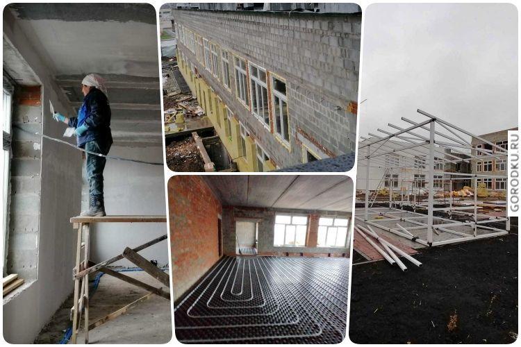 Строительство нового Детского сада на 250 мест. Застройщик «СпецДом-Дорстрой»
