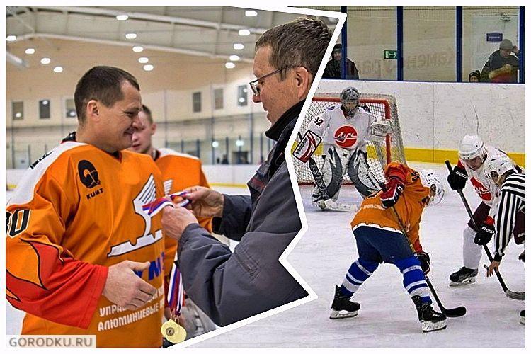 Хоккей с шайбой – популярный вида спорта среди заводчан ОАО «КУМЗ»