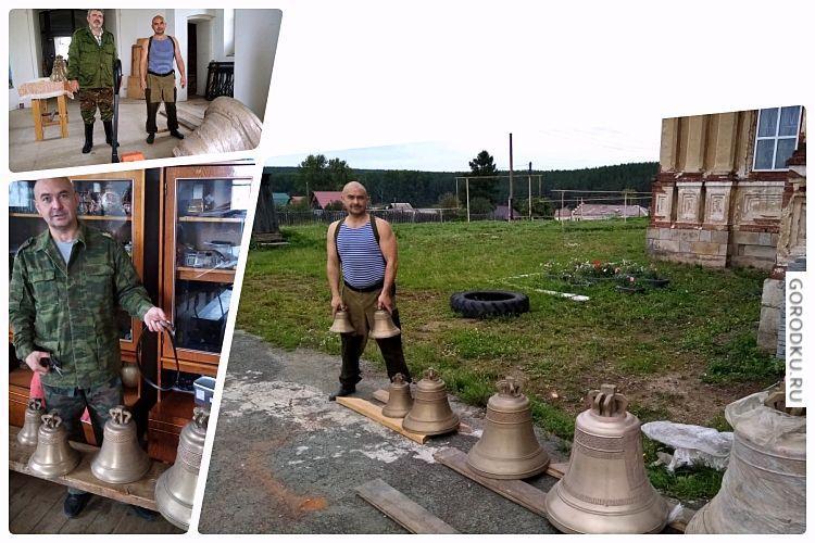 Новые колокола в селе Маминском