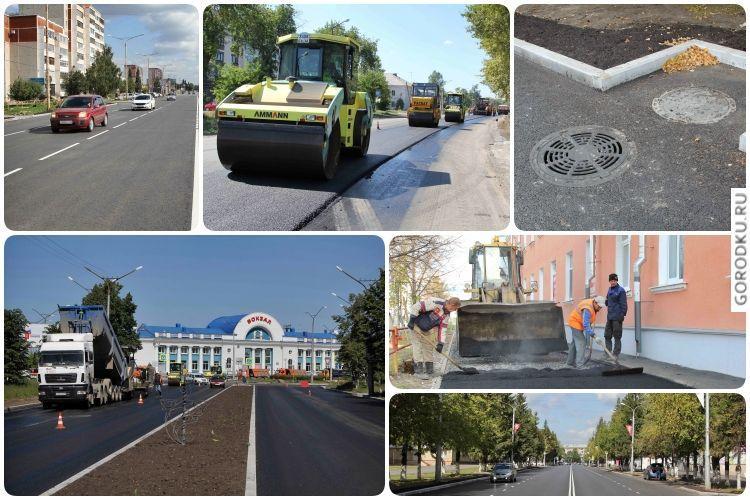 Столько дорог в Каменске-Уральском никогда не ремонтировали