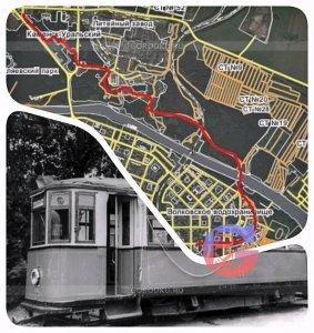Каменский трамвай: краеведческая экскурсия
