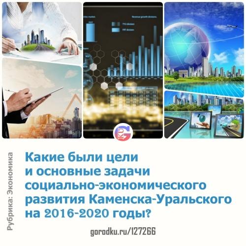Онлайн-газета №29 (29.01.2021) Каменск-Уральский