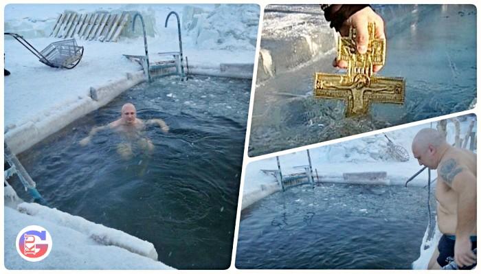 Советы на крещение от КУЛЗовских моржей