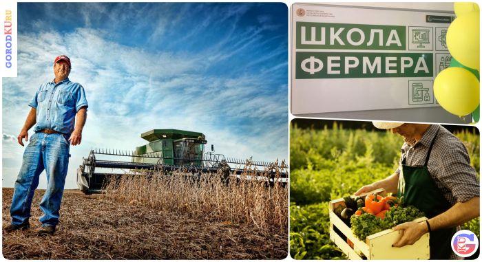 20 свердловских сельхозпроизводителей примут участие в федеральном образовательном проекте «Школа фермера»
