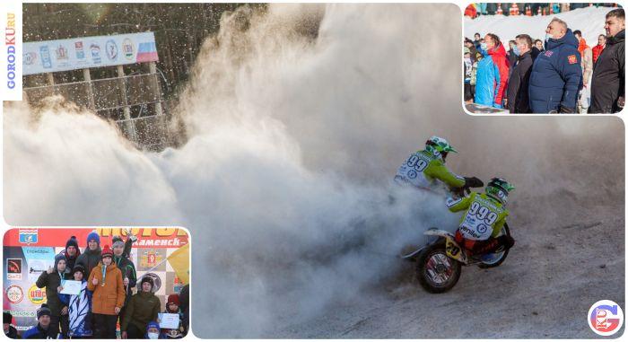 Итоги мотогонок на Чемпионате по зимнему мотокроссу в Каменске-Уральском. Февраль 2021