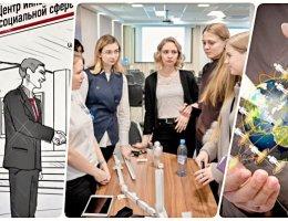 Как стать социальным предпринимателем в Каменске-Уральском весной 2021?