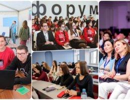 Каменск-Уральский форум в марте. Темы: развития городской среды, туризм и непрерывное образование