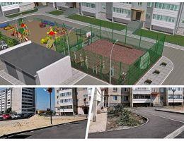 Новый уютный двор на Октябрьской 101 и Суворова 33